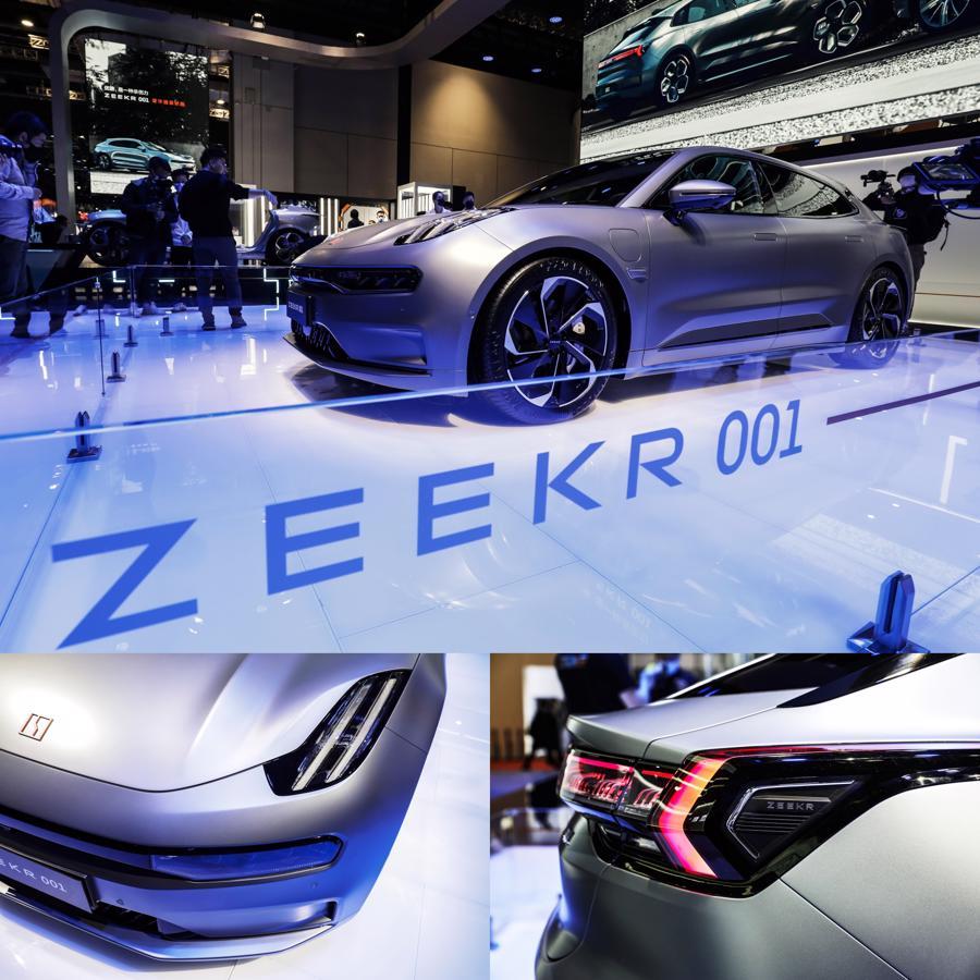"""Xe điện """"chiếm sóng"""" Triển lãm Ôtô Thượng Hải 2021 - Ảnh 2."""