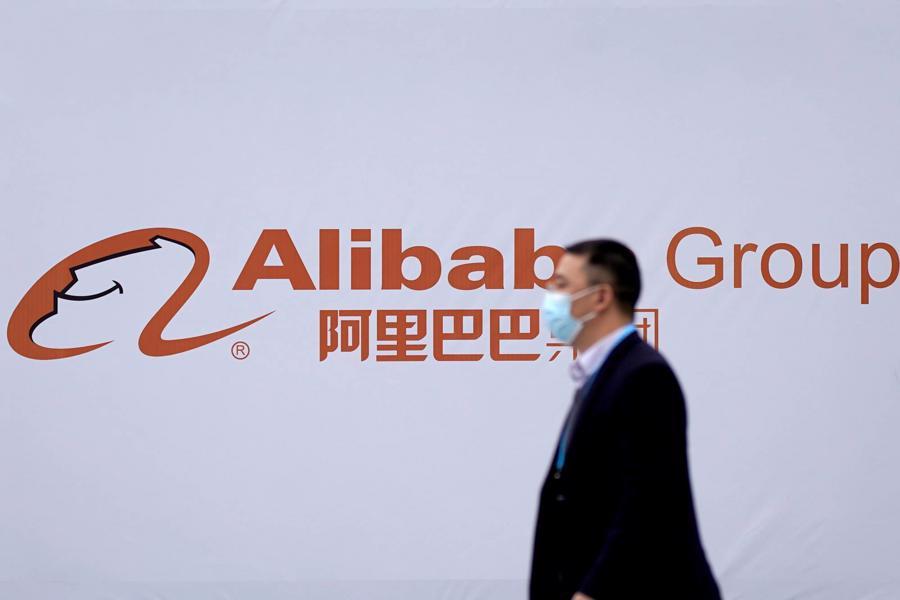 Khoản phạt gần 3 tỷ USD dành cho Alibaba nói lên điều gì? - Ảnh 2.