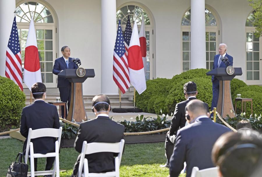 Thượng đỉnh Mỹ - Nhật: Cam kết hợp tác giải quyết thách thức từ Trung Quốc, Triều Tiên - Ảnh 1.