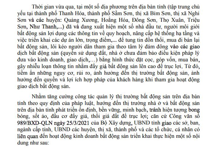 """Thanh Hoá: Sầm Sơn, Bỉm Sơn, Nghi Sơn...đất lại """"sốt xình xịch"""" - Ảnh 1."""