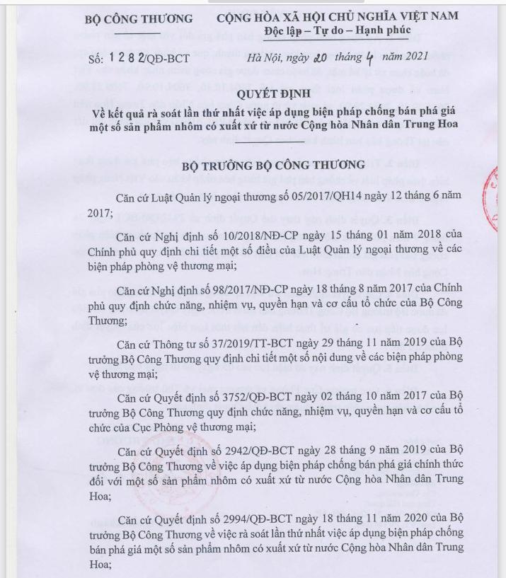 Áp thuế chống bán phá giá đối với nhôm nhập khẩu từ Trung Quốc - Ảnh 1.