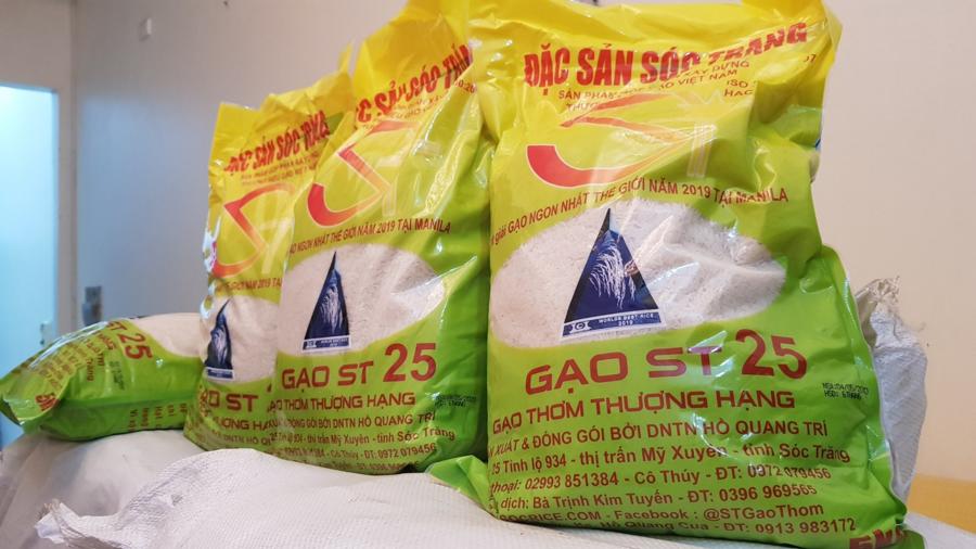 Hiện tại, chỉ có doanh nghiệp tư nhân Hồ Quang Trí là doanh nghiệp Việt Nam đầu tiên và duy nhất được cho phép sử dụng biểu trưng giải thưởng.