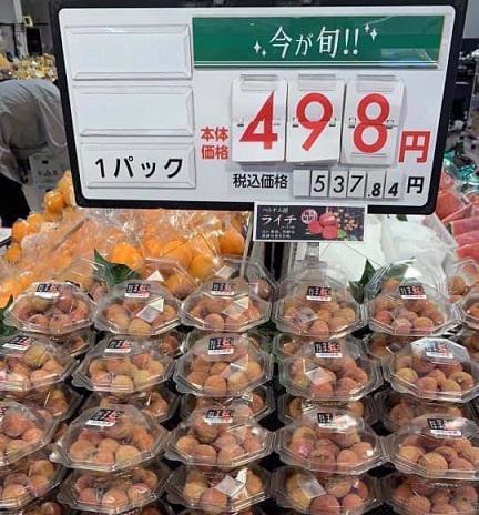 Quả vải Việt Nam tại siêu thị ở Nhật Bản