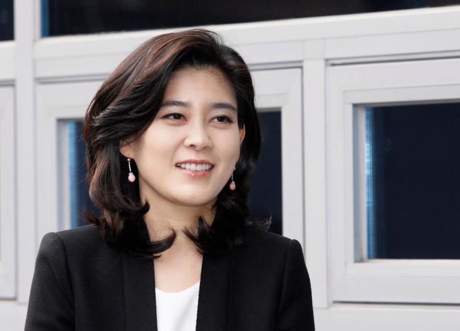 BàLee Boo-jin - Ảnh: Getty Images