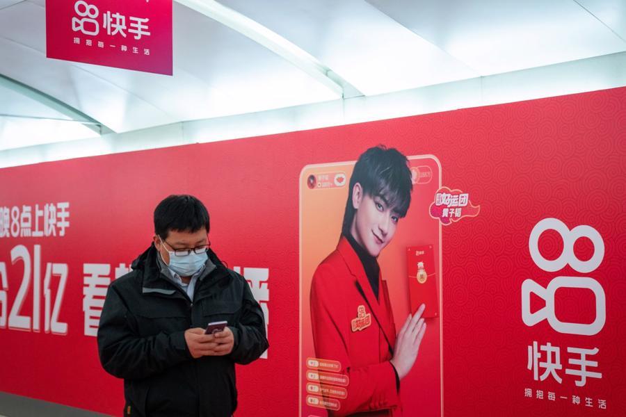 Quảng cáo của Kuaishou tại một ga tàu điện ngầm Bắc Kinh - Ảnh: Bloomberg