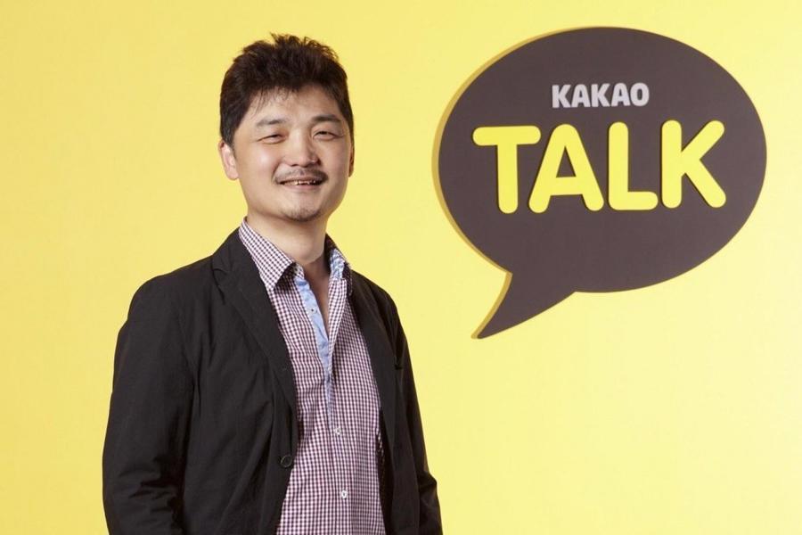 Kim Beom-su khởi nghiệp từ hai bàn tay trắng - Ảnh: Twitter