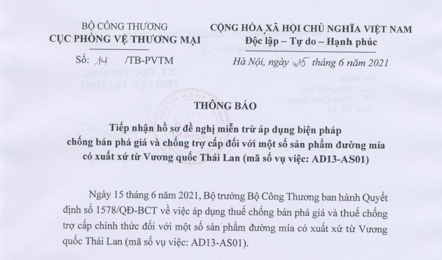 Tiếp nhận hồ sơ miễn trừ biện pháp chống bán phá giá, chống trợ cấp đối với đường mía Thái Lan - Ảnh 1