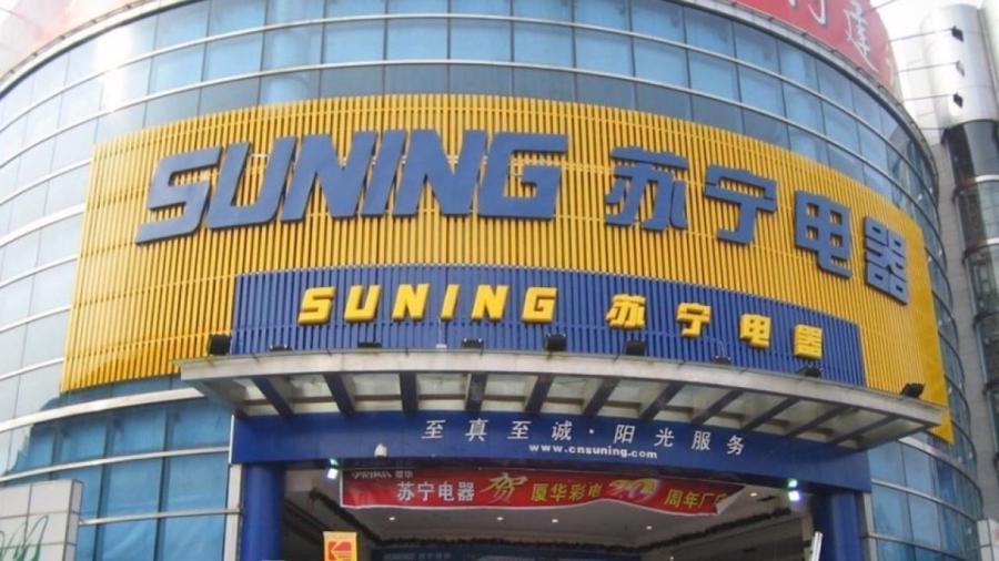Một cửa hàng của Suning - Ảnh: Twitter