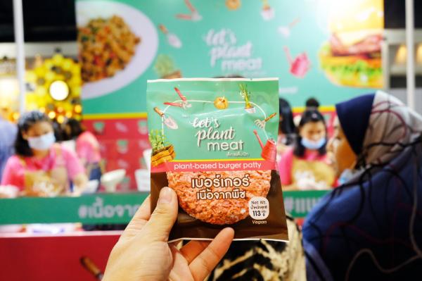 Sản phẩm thịt làm từ thực vật của startup Let's Plant Meat, có trụ sở tại Thái Lan - Ảnh:Let's Plant Meat