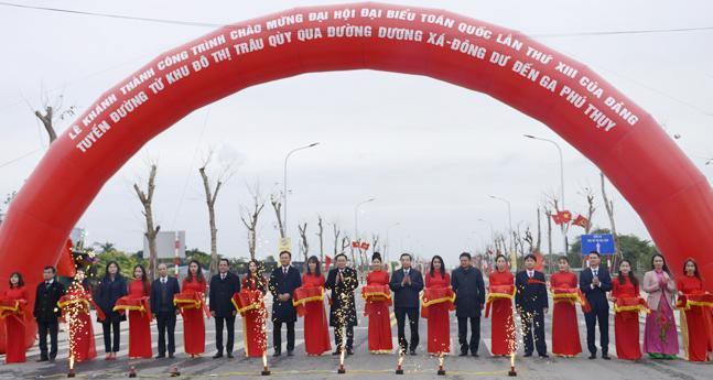 Tuyến đường từ khu đô thị Trâu Quỳ qua đường Dương Xá - Đông Dư đến ga Phú Thụy được khánh thành vào tháng 1/2021.