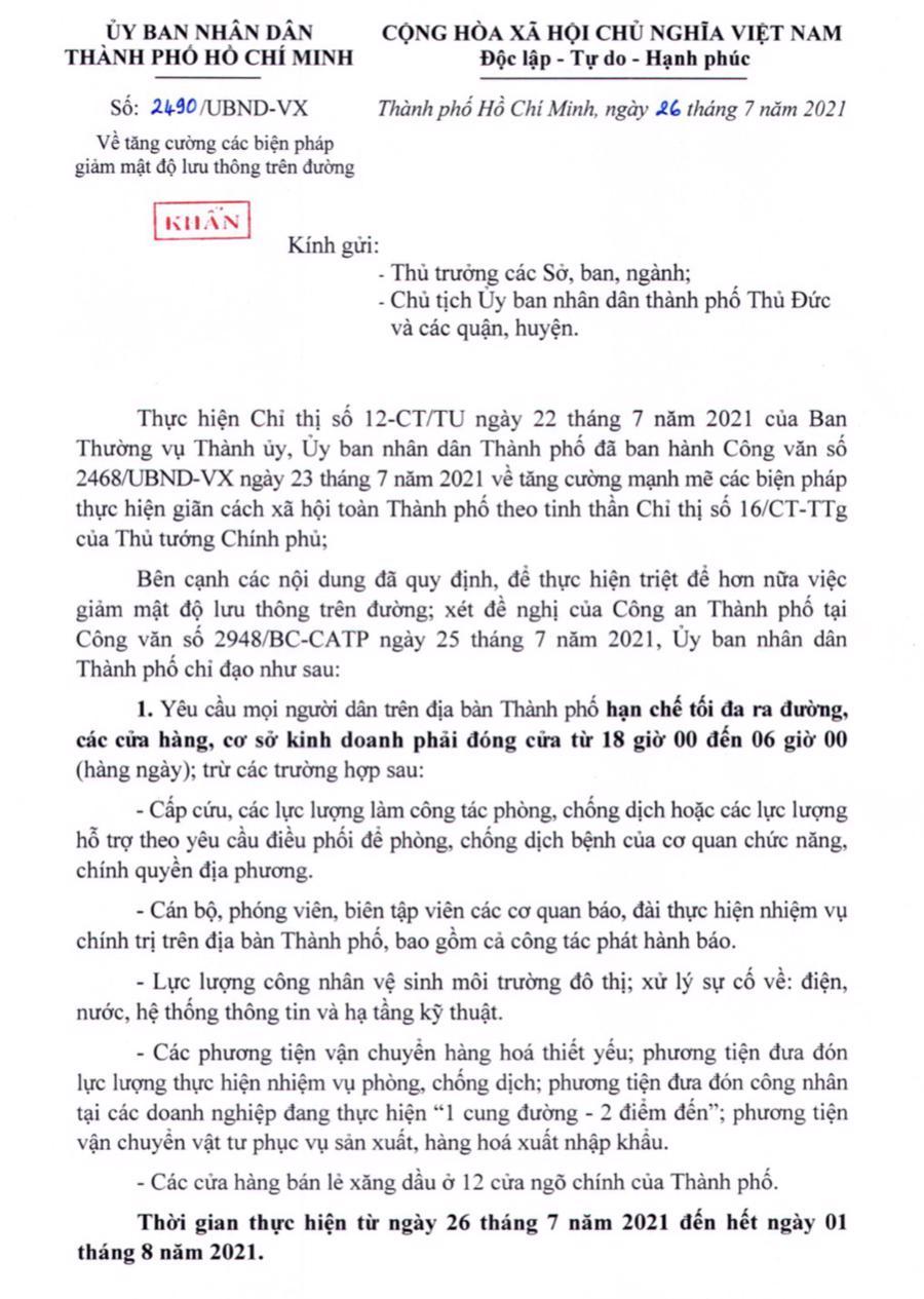 Công văn khẩn của UBND TP.HCM ban hành chiều 26/7.