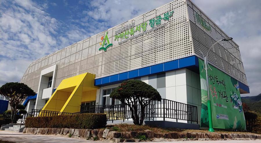 Còn đây là thư viện thiếu nhi kiêm trung tâm cộng đồngGayasan-dokseodang Junglebook, nằm trên nền một trường học đóng cửa vào năm 2019.