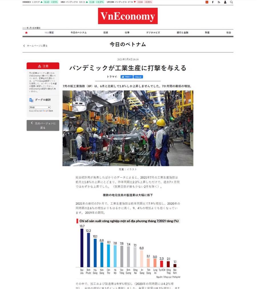 Tạp chí Kinh tế Việt Nam - VnEconomy ra mắt phiên bản tiếng Anh điện tử - Ảnh 2