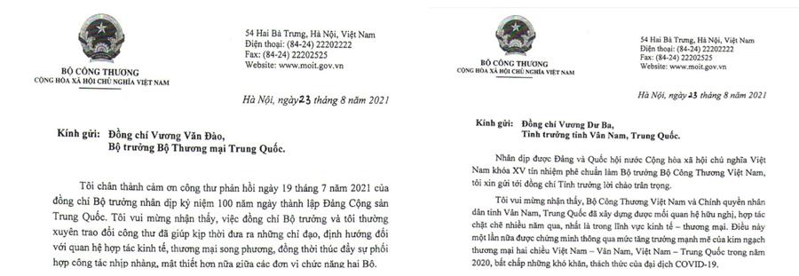 Công thư của Bộ trường Bộ Công Thương Việt Nam gửi Bộ trưởng Bộ Thương mại Trung Quốc và Tỉnh trưởng tỉnh Vân Nam