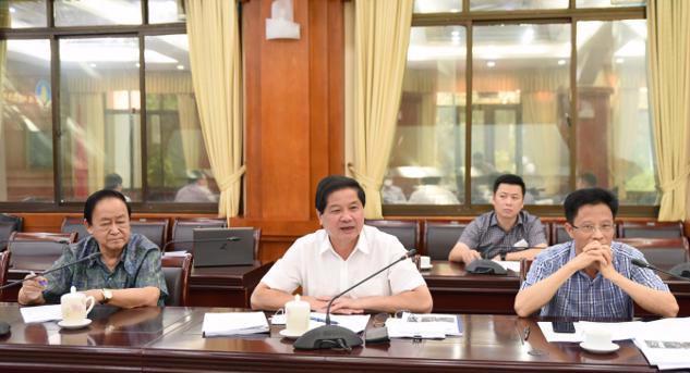 Thứ trưởng Lê Quốc Doanh làm việc với Tổng cục Lâm nghiệp và Hiệp hội mắc ca Việt Nam
